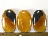Комплект кабошонов симбирцита  29х19х7 мм - 2 шт., 29x19x6 мм - 1 шт.