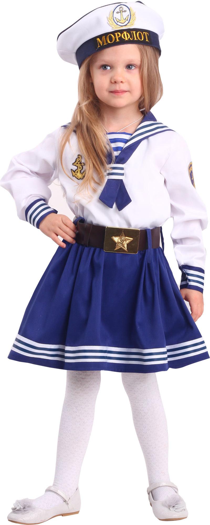 Костюм детский Морячка