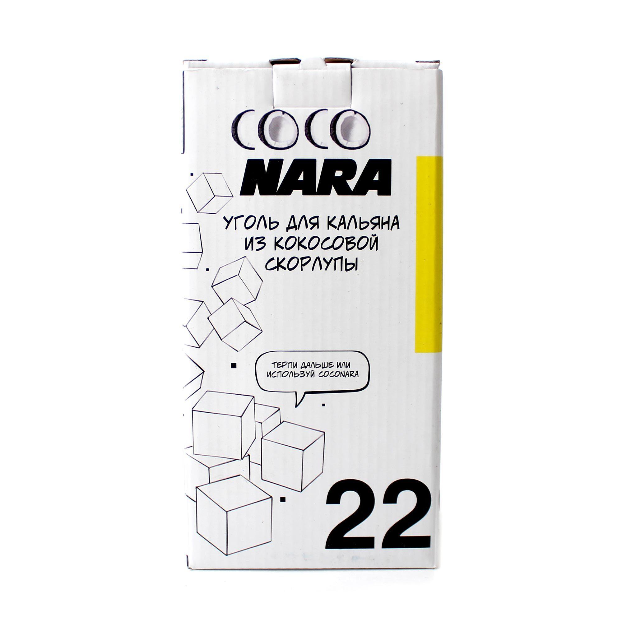 Уголь Coconara 22 кубик (96 штуки)