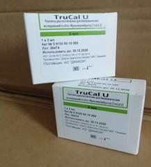 Мультикалибратор (TruCal U)  реагент диагностический для биохимических исследований in vitro, 1*3 мл, DiaSys Diagnostic Systems GmbH (Германия) 5 9100 60 10 060