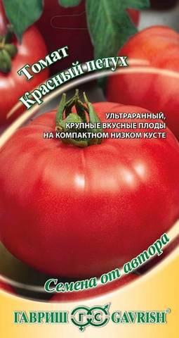 Семена Томат Красный Петух