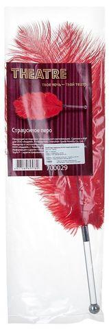 Красное страусиное пёрышко - 40 см.