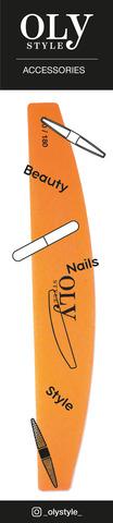 OLYSTYLE Пилка для ногтей 100/180