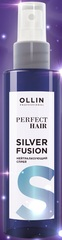 OLLIN Perfect Hair SILVER FUSION Нейтрализующий спрей для волос 120мл