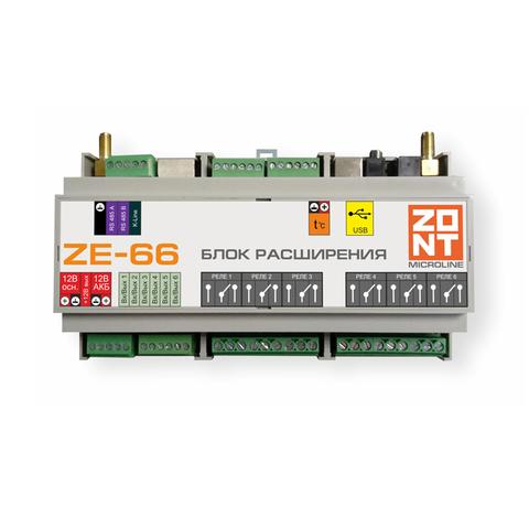 Блок расширения ZE- 66 для контроллера   ZONT H2000+