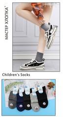 Носки для мальчиков  ( 10  пар) арт. DA504(р. 36-40)