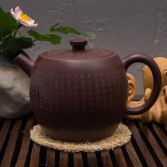 Исинский чайник И Тун Цзинь 270 мл #P 12