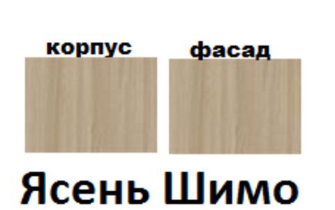 Дуэт 16.17 Панель вешалка