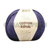 Пряжа Fibranatura Cotton Royal 18-722 (Синий)