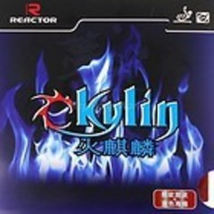 Reactor Ckylin