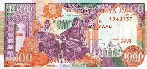 Банкнота 1000 шиллингов 1996 год, Сомали. UNC