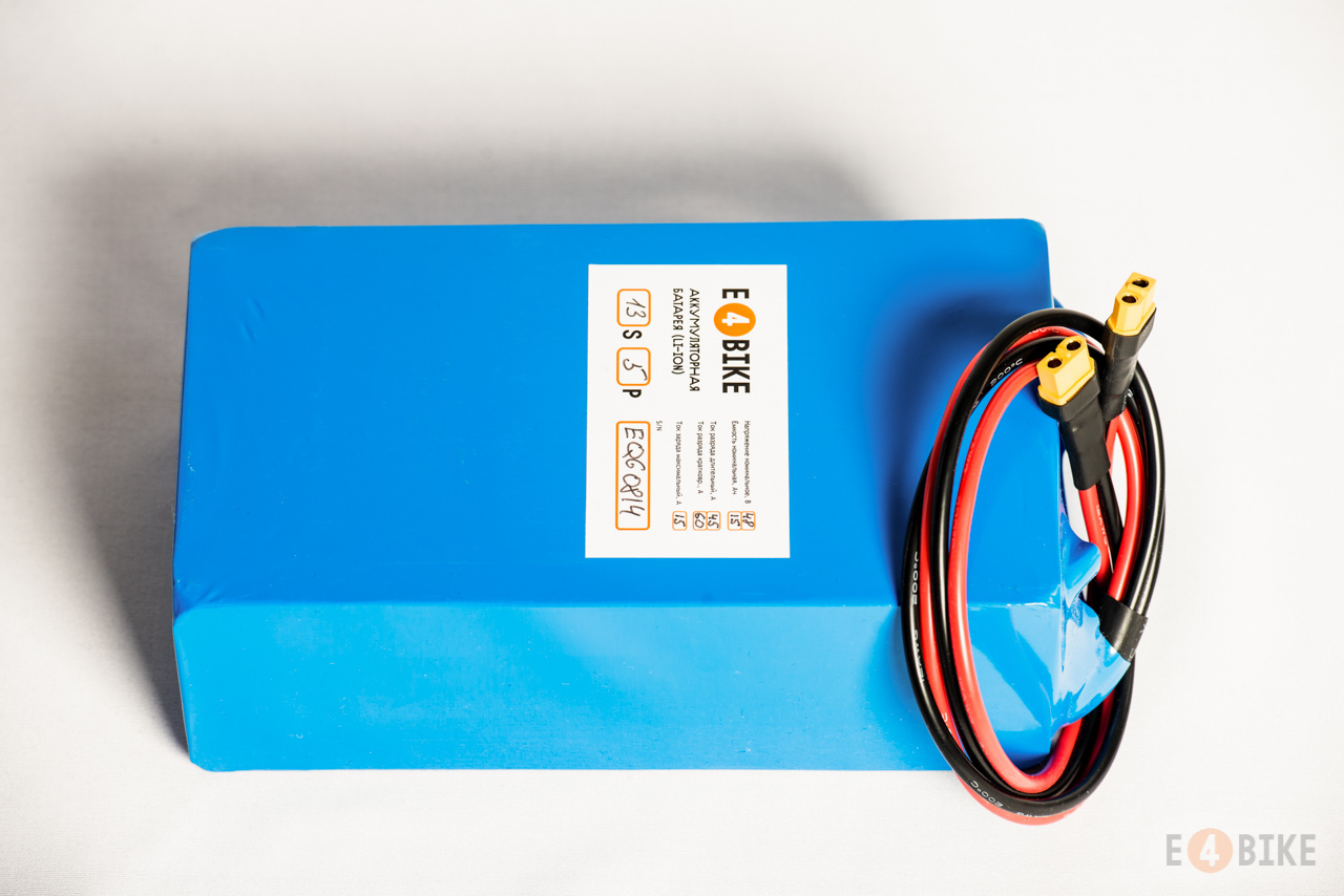 Аккумуляторная батарея 36 В 10 Ач