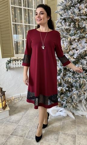 Марьям. Коктейльное платье с блестящей сеткой. Бордо