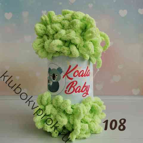 HIMALAYA KOALA BABY 108, Салатовый