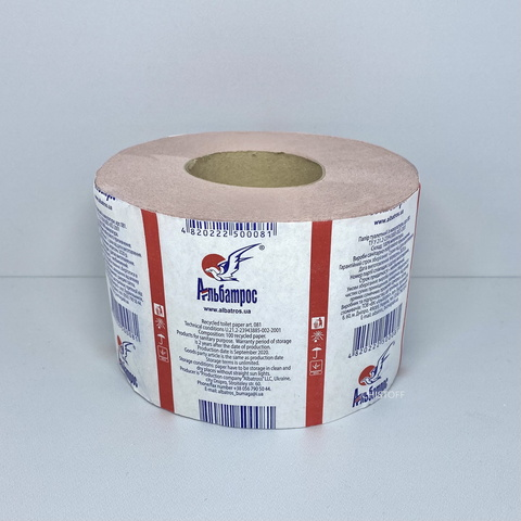 Туалетная бумага макулатурная Альбатрос Джамбо 1сл. 100 м серая