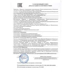 Продукт кисломолочный сухой «Курунговит ЖКТ»