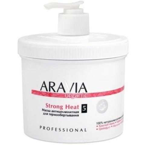 ARAVIA Organic Маска антицеллюлитная для термо обертывания «Strong Heat», 550 мл.