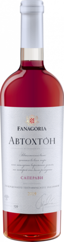 Вино ЗГУ Кубань.Таманский полуостров