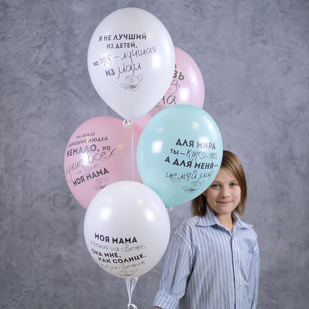 Купить воздушные шарики с надписью для мамы Пермь