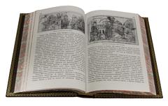Забелин И. История Русской жизни. (в 2-х томах)