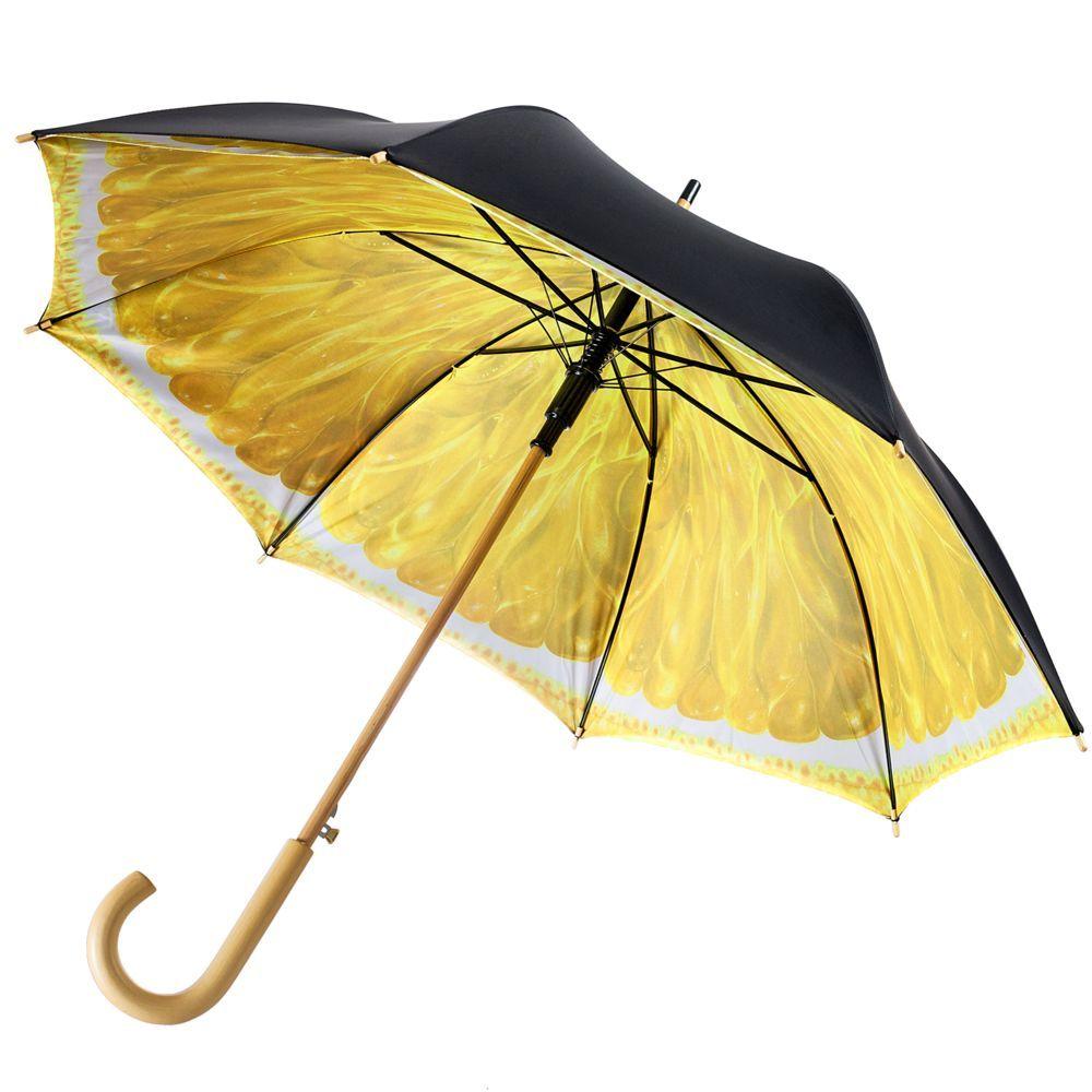 Lemon Design Umbrella
