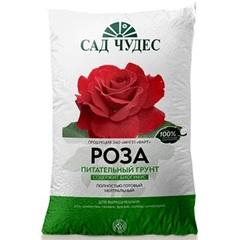 Грунт Роза 2,5 Сад Чудес
