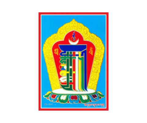 Калачакра тибет