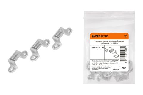 Крепеж для светодиодной ленты SMD5050-220 В TDM