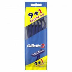 Бритва одноразовая Gillette2 9+1 шт.
