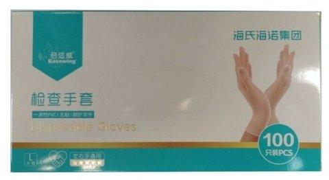 Перчатки одноразовые виниловые Medical Vinyl, размер L, 100 шт (50 пар)