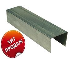 КНАУФ Профиль Н-2 50х40мм (3м)