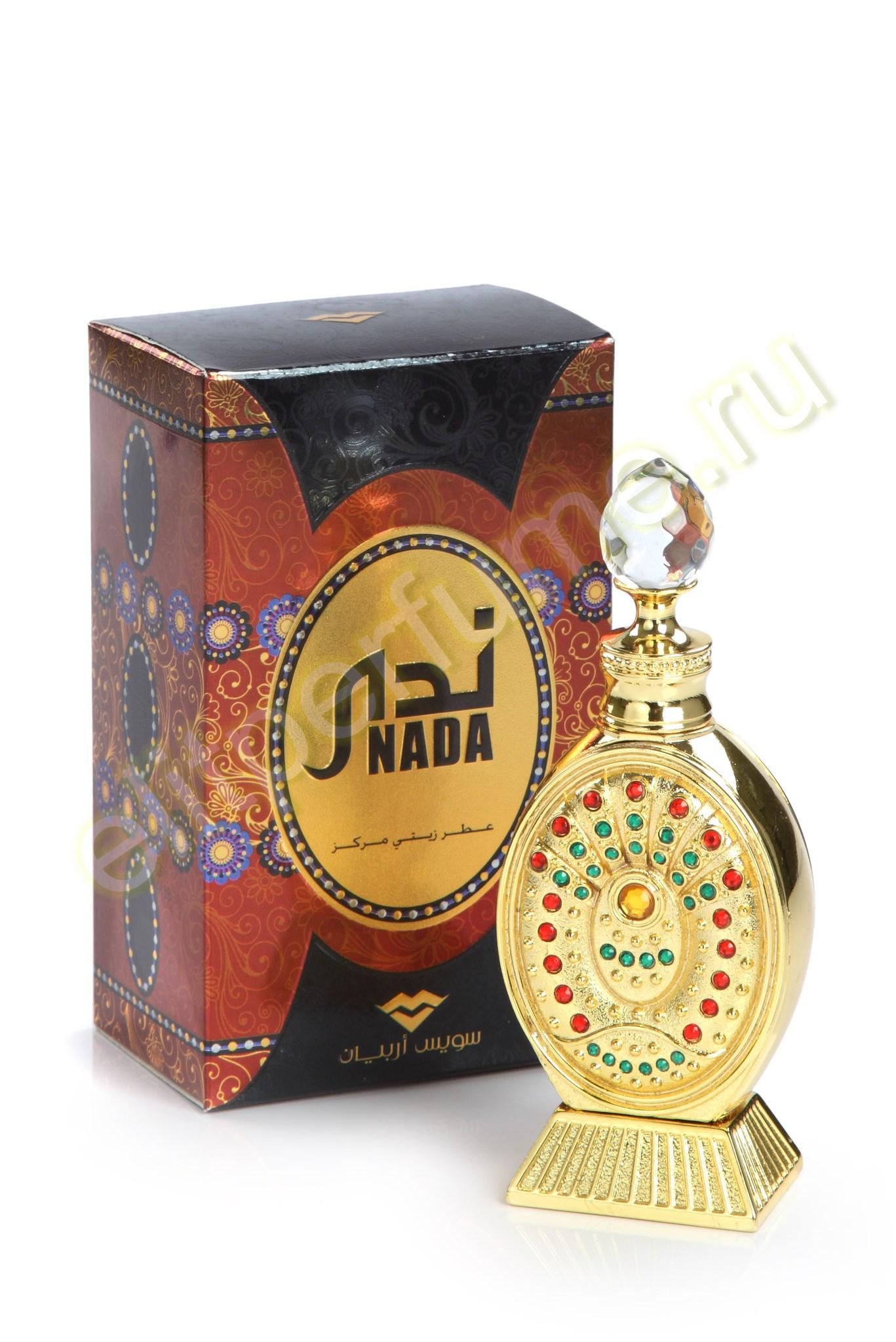 Пробники для арабских духов Nada Нада 1 мл арабские масляные духи от Свисс Арабиан Swiss Arabian
