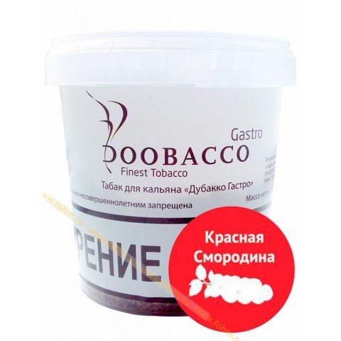 Табак для кальяна Doobacco Gastro Замес (ведро) Красная Смородина