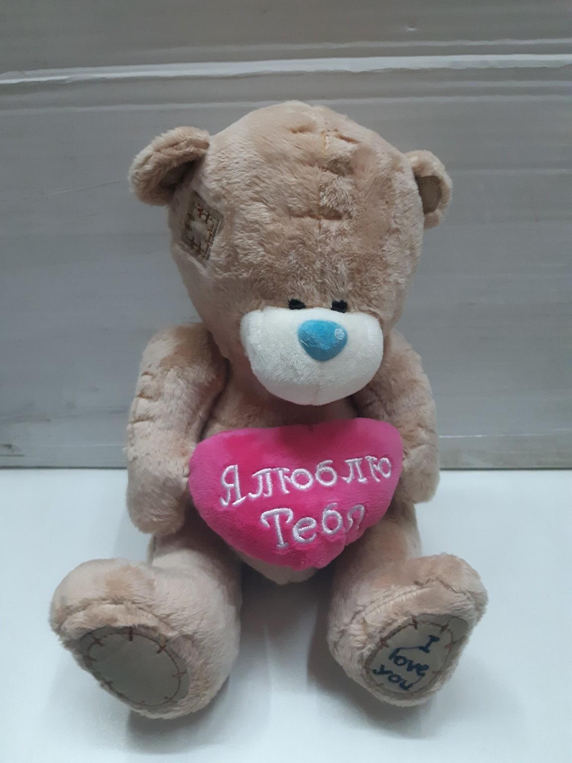 Мягкий мишка Тедди с сердечком в трёх расцветках