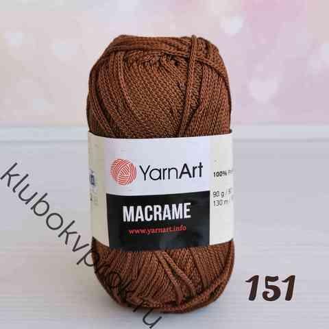 YARNART MACRAME 151, Бронзовый
