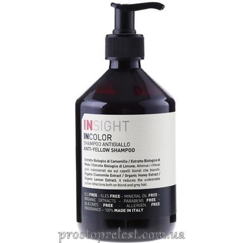 Insight Incolor Anti-Yellow Shampoo - Шампунь для волосся