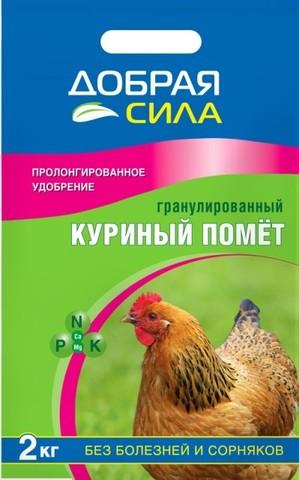 Удобрение открытого грунта Добрая Сила 2кг Куриный помет