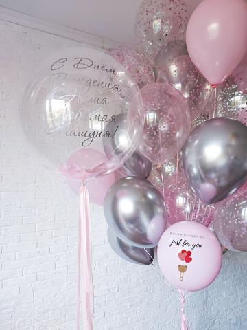 Оформление шариками для девушки