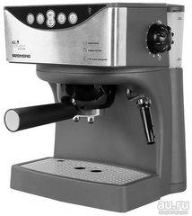 Кофеварка REDMOND RСM-1503