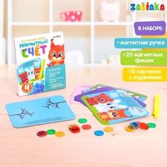 Обучающая игра с магнитной ручкой Магнитный счет Zabiaka 4225049