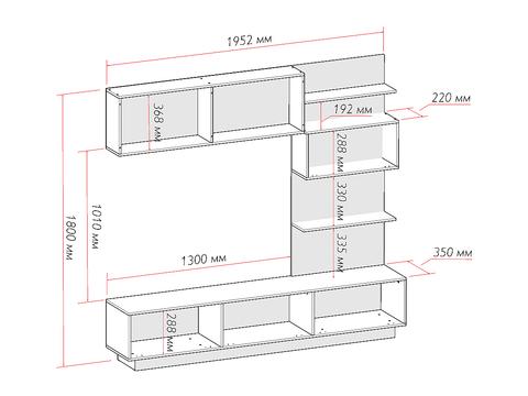 Гостиная Глейс-02 Браво Мебель дуб серый, белый глянец
