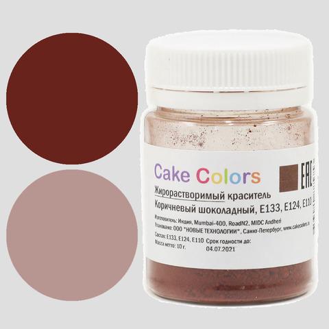 Жирорастворимый краситель Коричневый Шоколадный, 10г Сake Colors