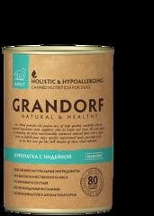 Grandorf консервы для взрослых собак, Куропатка с Индейкой.
