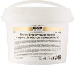 Пластифицирующая маска с черникой, миртой и витамином С,/ Masque Plastifiant au Mirtille, KOSMOTEROS (Космотерос) 360 гр купить