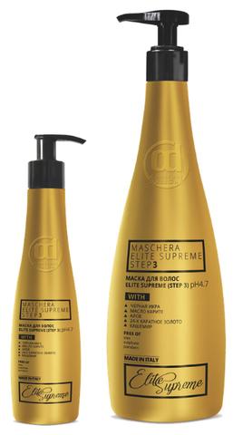 Маска для волос Elite Supreme Step3