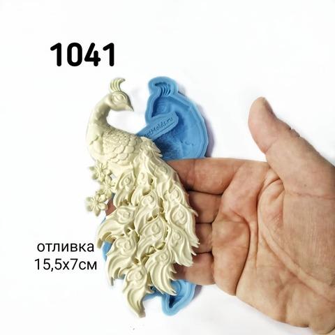 1041 Молд силиконовый. Павлин средний (правый).