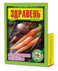 «Здравень турбо для моркови и свеклы» 150 гр.