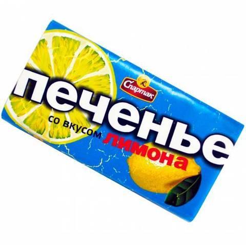 Печенье со вкусом лимона 90г. Спартак