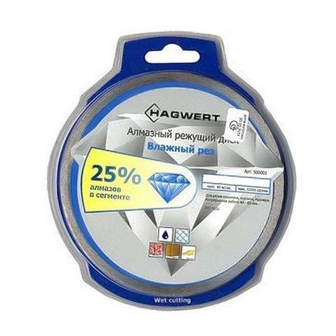 Диск алмазный по керамике Hagwert влаж.рез 180х1,8х5х22,23мм 500003