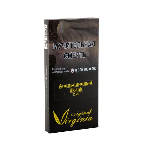 Табак Virginia Dark Апельсиновый tik tak (Сладкое драже Апельсин) 50 г
